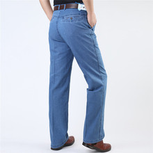 Casual Middle-Aged Denim Jeans