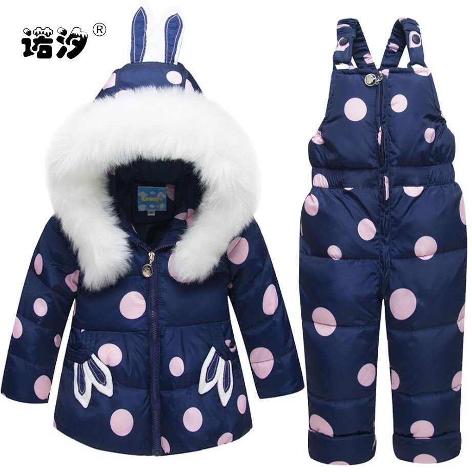 New born baby Clothing Sets warm hooded white duck Down jacket+pants Waterproof Snowsuit Warm Kids Baby Clothes infant clothesNew born baby Clothing Sets warm hooded white duck Down jacket+pants Waterproof Snowsuit Warm Kids Baby Clothes infant clothes
