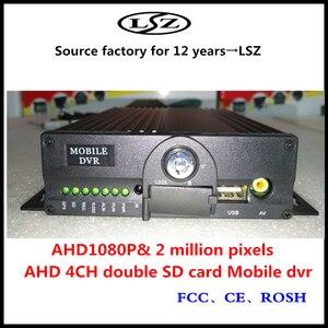 4CH SD карта mdvr 4 Full HD видеомагнитофон поддержка 128G памяти Автомобильный видеорегистратор Поддержка многоязычного языка
