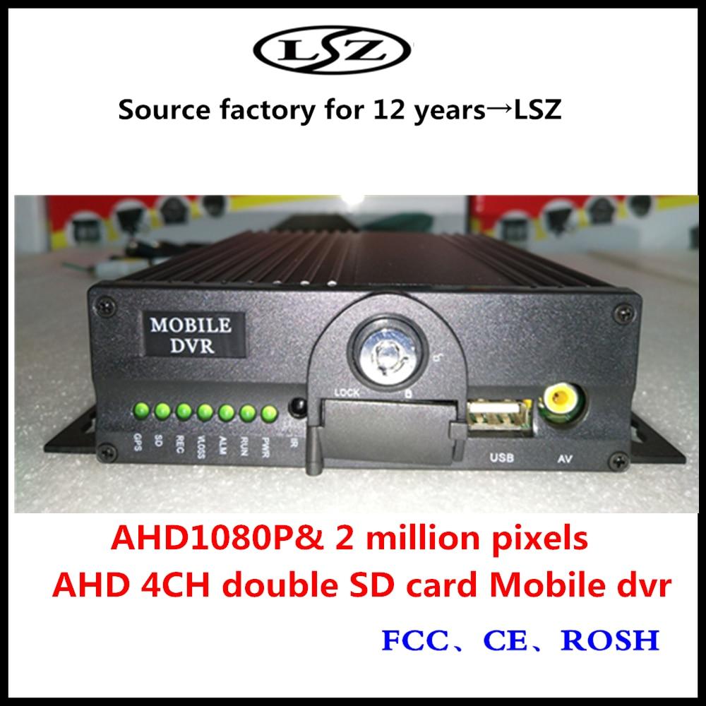 Здесь продается  4CH SD card mdvr 4 Full HD VCR support 128G memory Car DVR support multilingual language  Безопасность и защита