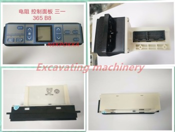 Automotive air conditioning panel for Excavating machinery,Air conditioning controller panel switch for Excavating