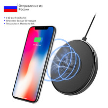 NILLKIN 10 W snelle Qi Draadloze Oplader voor iPhone X/8/XS/XR Snelle Draadloze Opladen voor samsung S8/Note 8/S9 USB Telefoon Oplader Pad(China)