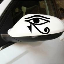 RA Horus Eyes of Egyptian Car Rearview Mirror Sticker Pet Reflective Demon Eye