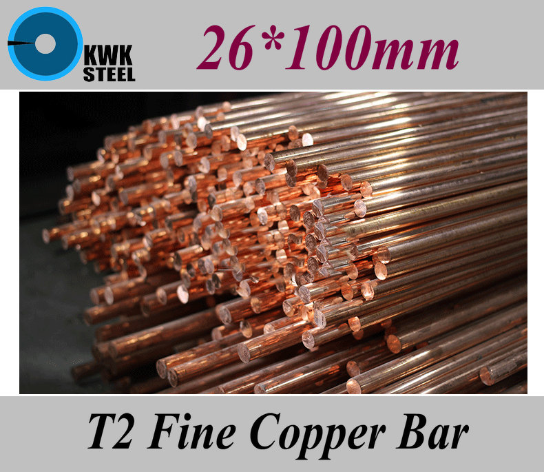 26*100mm T2 Fine Copper Bar Pure Round Copper Bars DIY Material Free Shipping