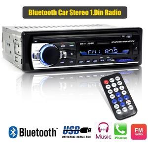 Image 1 - סאב וופר רכב רדיו סטריאו autoradio עם bluetooth ו usb 1.din radiao fm MP3 מולטימדיה מקלט fm הדיגיטלי dab רדיו מקלט