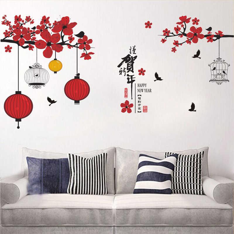 d09ae10135648 Китайский цветок клетка Фонари ветка сливы стены стикеры для Гостиная Новый  год украшения ПВХ фестиваль росписи