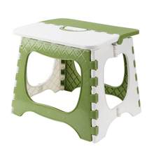Folding Portable Stool Kids Furniture Thicken Portable Folding Step Stool For Kids Adults Kitchen Bathroom Garden Step Stool(China)