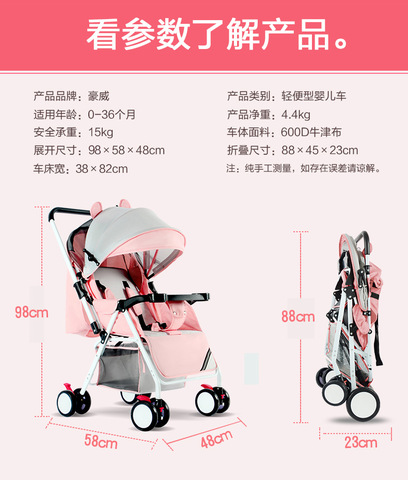 carrinho para bebe leve