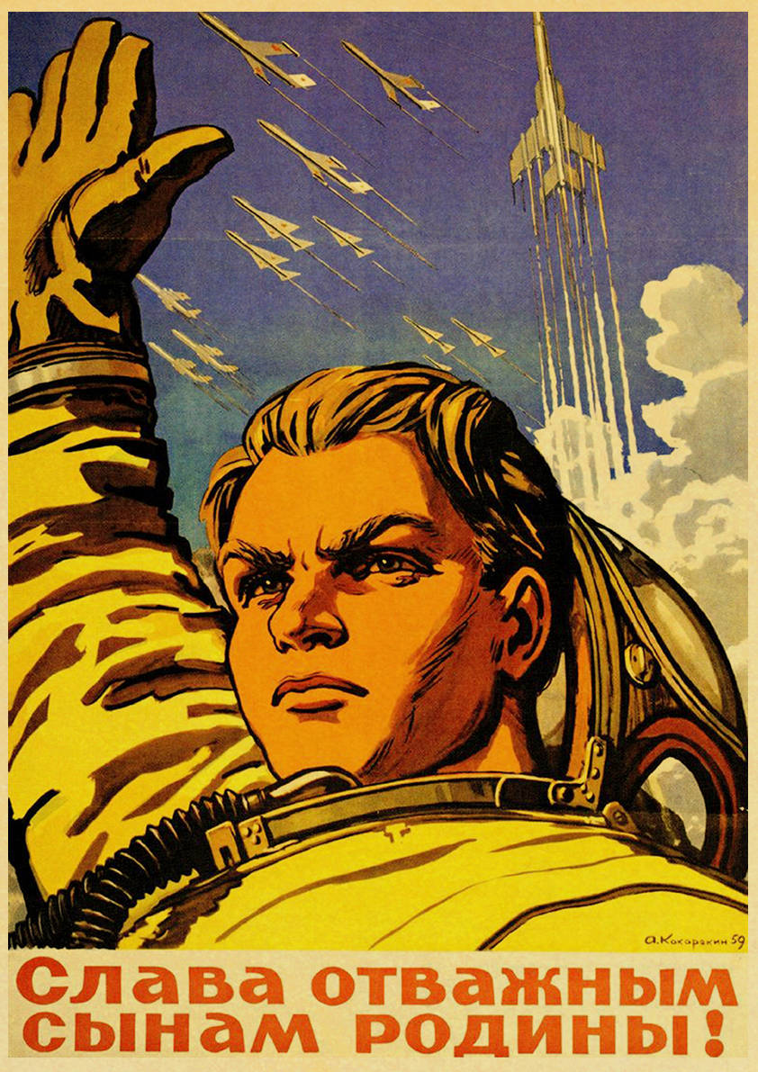 Vintage Russian Propaganda Poster The Space Race Retro USSR CCCP Posters and Prints Kraft Paper Wall Art Home Room Decor