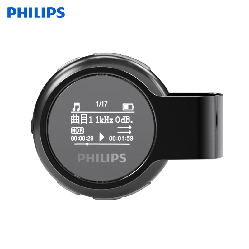 Philips Sport Headphone MP3 Player Portable Audio and Video Device Sport MP3 Earphone Built-in Pedo Meter for Jogging Bluetooth