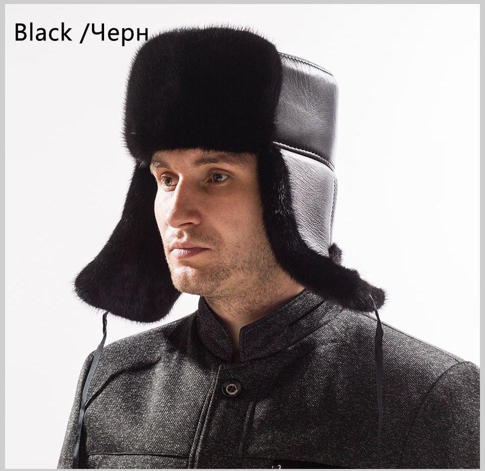 Мужские шапки из меха норки, регулируемые зимние меховые шапки авиаторы из цельного меха норки