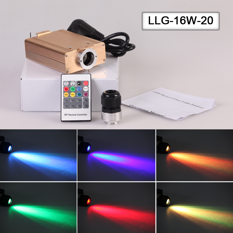 Free shipping 16 watt RGB LED Fiber Optic Light Source engine machine for spot star ceiling light