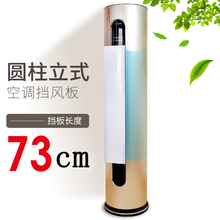 Office  Home Air Conditioning Wind Deflector Adjustable Windshield Air Conditioner Tools Air Baffle Shield цена и фото