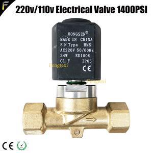 "Image 2 - 황동 1/2 ""더블 포트 dj Co2 기계 전기 밸브 110 V/220 V 24w 1400Psi 전자기 솔레노이드 밸브 고압"