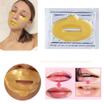 10PCS Women Lip Masks Gold 5