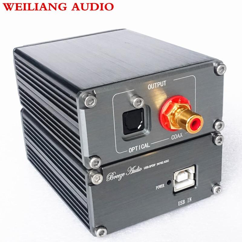 Breeze Audio supply voltage Asynchronous USB XMOS U8 DAC coaxial optical fiber digital interface MuRata Audio transformer