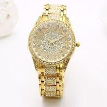 Original Gold Watch Women Watches Ladies Creative Steel Womens Bracelet Female Clock Relogio Feminino Montre Femme