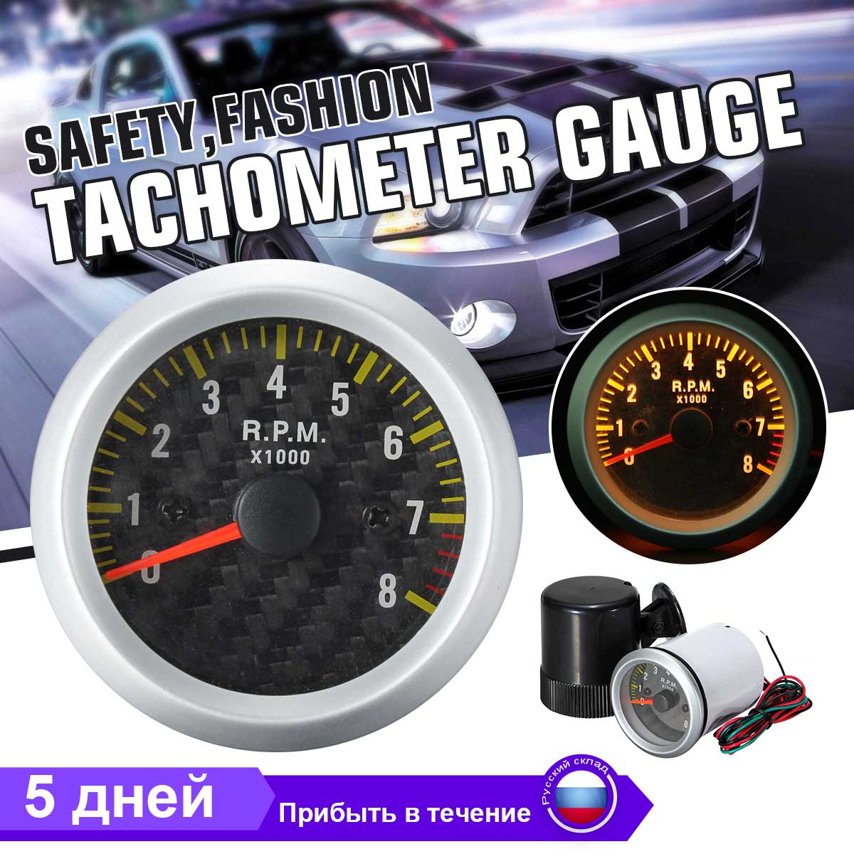 2in//52mm LED Tacho Gauge Tachometer Carbon Fiber Face Yellow LED 0-8000 RPM