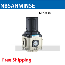 NBSANMINSE Air Regulator GR200 GR300 1/8 1/4 3/8 1/2 FRL Units Air Preparation Units Air Valve Precision Regulator все цены