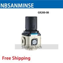 Регулятор воздуха hbsanminse gr200 gr300 1/8 1/4 3/8 1/2 frl