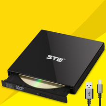 PC laptop external drive CD DVD Burner USB external mobile universal External Optical Drives