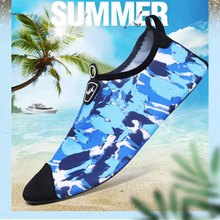 Summer Barefoot Footwear Men Water Beach Shoes Army Camouflage Women Seaside Camping Surfing Swimming Diving Wading Ladies girls(China)