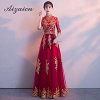 Mesh Embroidery Red Chinese Traditional Wedding Dress Vintage Cheongsam Sexy Vestido Oriental Evening Dresses Long Qipao Modern