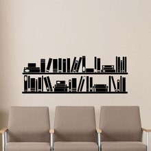Books Bookshelf Wall Vinyl Decal Reading Room Library School Classroom Sticker Office Home Kids Nursery Mural Poster 3R011