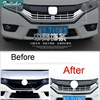 1 PCS Car DIY NEW ABS Chrome The Front Grille Decorative Light Box Cover Case For