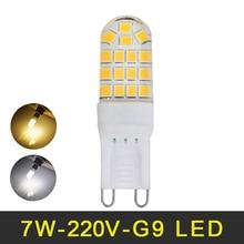 HOT 7W G9 LED Lamp Chandelier LED G9 Light SMD2835 Mini LED Bulb 220V 230V 240V High Bright Lighting Replace Halogen Lights