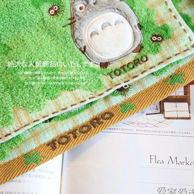 Studio Ghibli – My Neighbour Totoro  – Face Hand Towel
