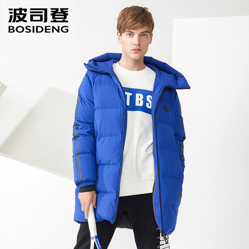 BOSIDENG new men GOOSE down jacket hoodie winter thicken down coat mid-long for men fashion design high quality B70146171