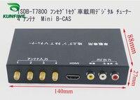 12 볼트 24 볼트 자동차 디지털 TV 수신기 ISDB-T 전체 원세그 미니 b-cas 카드 네 튜너 안테
