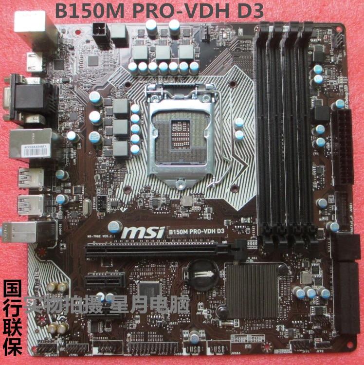 original motherboard MSI B150M PRO-VDH D3 DDR3 LGA 1151 64GB USB30 for I3 I5 I7 CPU B150 Desktop motherborad mainboard