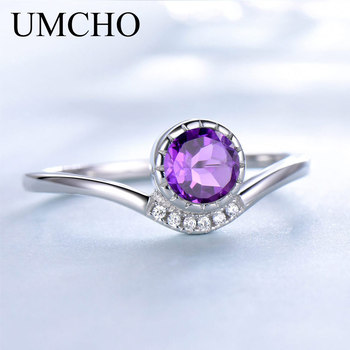 UMCHO Created Purple Amethyst Birthstone Solitaire Ring Solid 925 Sterling Silver Rings For Women Vintage Silver Fine Jewelry
