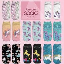 emoji unicorn funny font b socks b font Hot Sale 3d Printed font b womens b