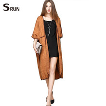 short sleeves long cardigan yellow and wine color long sweater 2016 high quality women's sweater 902