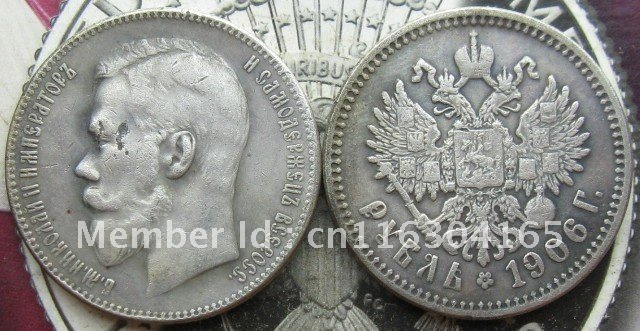 1906 RUSSIA 1 ROUBLE COPY commemorative coins-replica coins medal coins collectibles