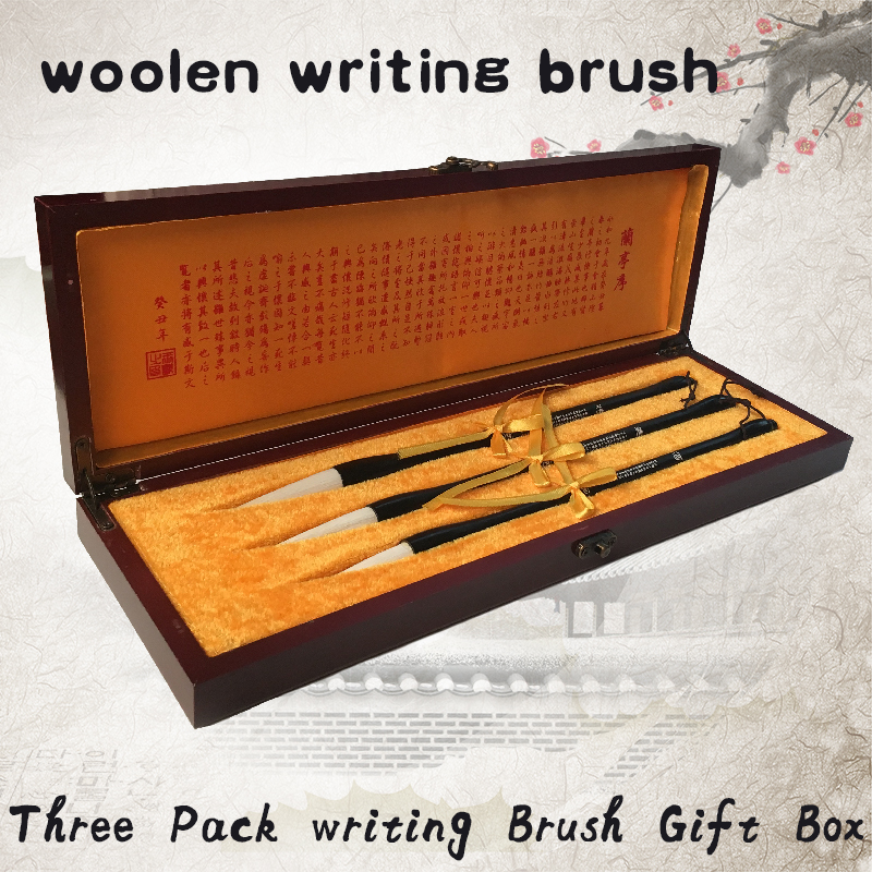 3 branches / sets Goat hair writing brush set Chinese traditional calligraphy pen The high-end gift box brush chinese brush calligraphy book the control of this classic hd magnified rubbings copybook