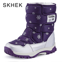 SKEHK Brand Kids Snow Boots Winter Shoes For Girls And Boys Fashion Baby Round Toe Beatiful Short Size 27-36