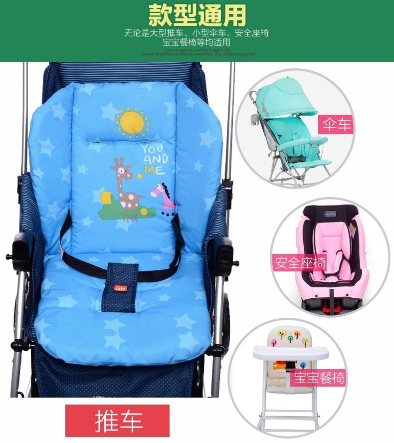 Baby Stroller Mat Red,Blue,Purple Outdoor Chair Cushions,Soft Feeding Chair Seat Pad,Blue Baby Seat Mat Cushion for Chair Sofa