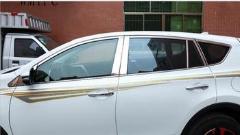 24 adet Tam Pencere Orta Ayağı Dekorasyon Trim Araba Aksesuarları RAV4 2014-2017 yüksek kalite krom çıkartmalar trim