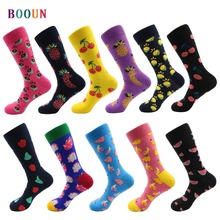 Gifts for men's new combed cotton socks
