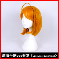 HSIU NEW High Quality Chika Takami Cosplay Wig Love Live Sunshine Costume Play Wigs Halloween Costumes