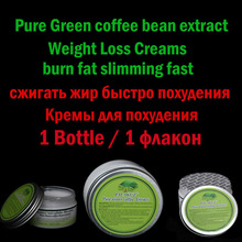 (1 Bottles)Pure Green coffee extract Weight Loss Curbs Appetite, All Natural fat slimming fast for men & women diet cream(China)