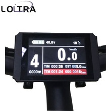 Colourful Display for Electric Bicycle 36/48V KT LCD8 E bike Display with USB Port Universal Support Fit for KT Controller Only