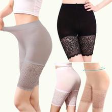 Women Safety Shorts Pants Seamless Nylon High Waist Lace Panties Seaml