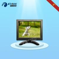 ZB080JN 7051/8 inch 800x600 4:3 portable mini AV BNC VGA signal industrial medical microscope small monitor LCD screen display