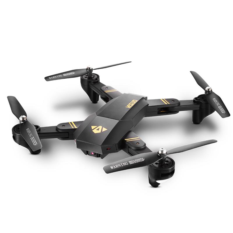 XS809W folding drone (2)