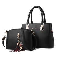 Women Bags Sets 2 Piece Cossbody PU Leather Female Shoulder Bag Ladies Messenger Composite Bag Brand Women Designer HandBag цена в Москве и Питере